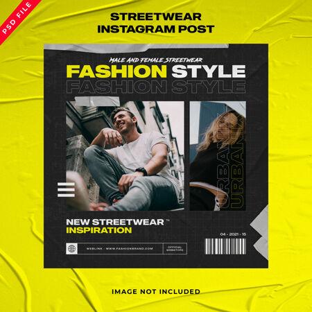 都市时尚社交媒体instagram模板