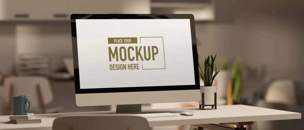 办公桌的电脑模型三维渲染