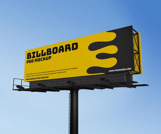 广告牌广告三维渲染侧的方式模拟推广