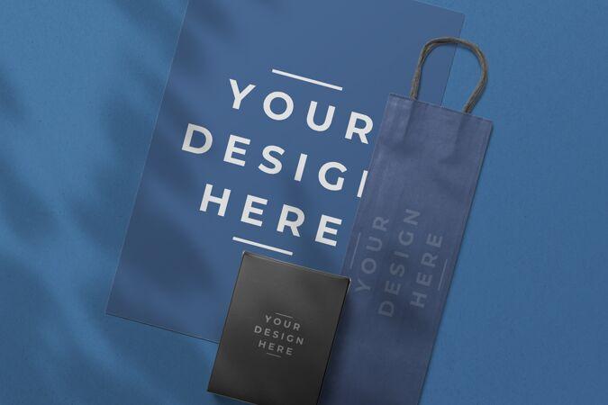 纸袋蓝色包装模型