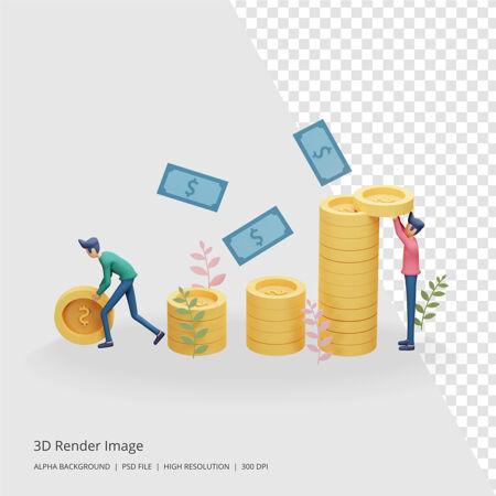商业投资概念的3d渲染说明