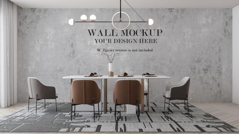 室内墙壁模型配现代家具