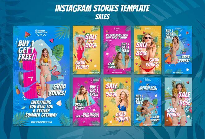 夏季销售instagram故事模板