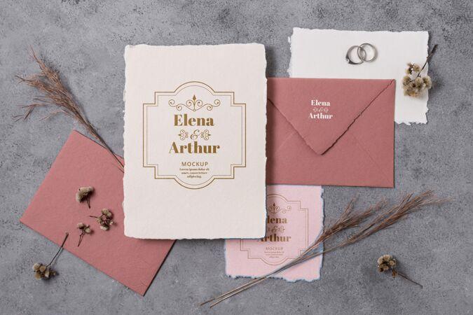 安排优雅的婚礼模拟卡