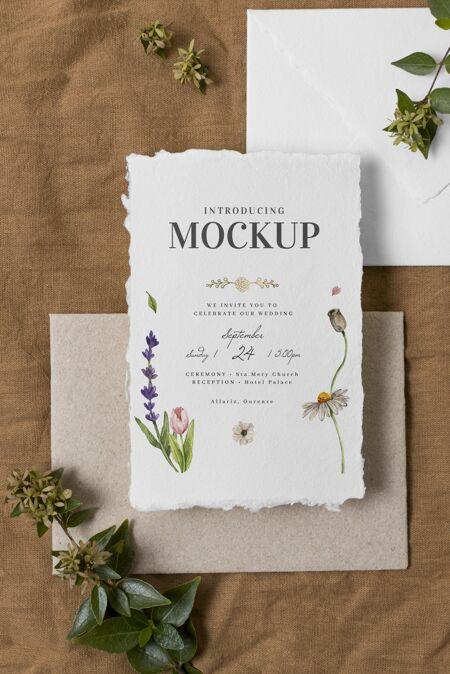 合成婚礼模拟卡