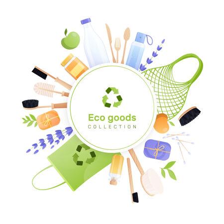 生态商品收藏