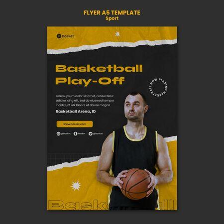 垂直传单模板的篮球比赛与男性球员