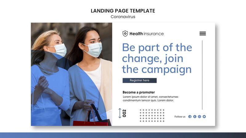 带医用面罩的冠状病毒大流行登陆页面模板