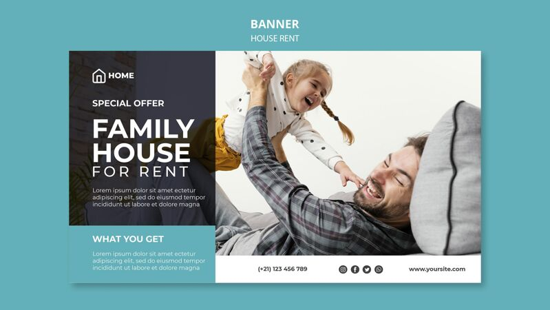 横幅模板家庭房屋租赁