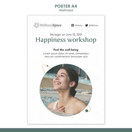 幸福与健康海报模板设计