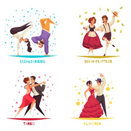 国际舞蹈日一套霹雳舞 弗拉门戈和探戈作品