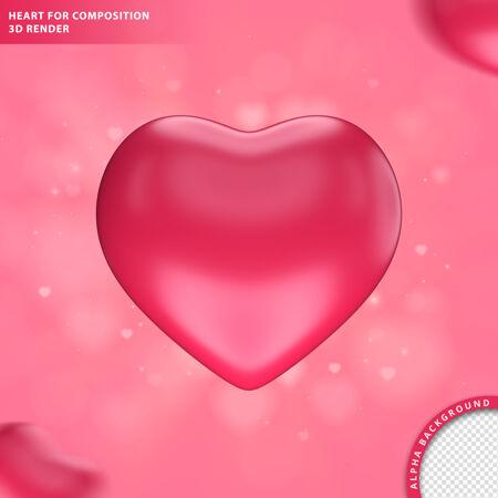 粉红色的心组成三维渲染