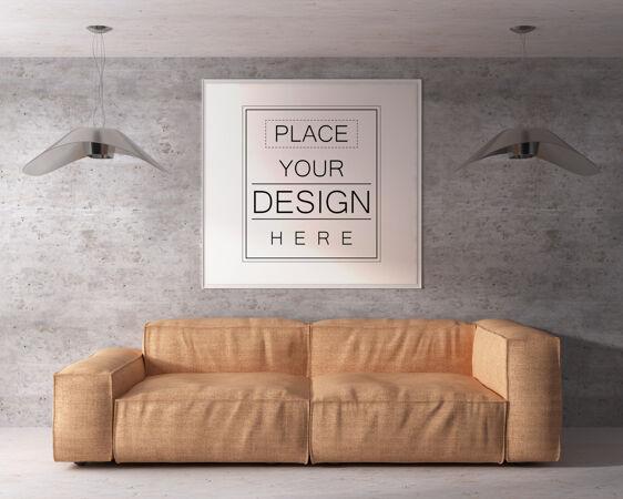 客厅模型中的墙艺术或画框