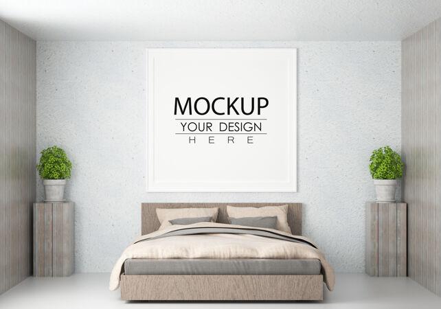 海报框架模型室内卧室