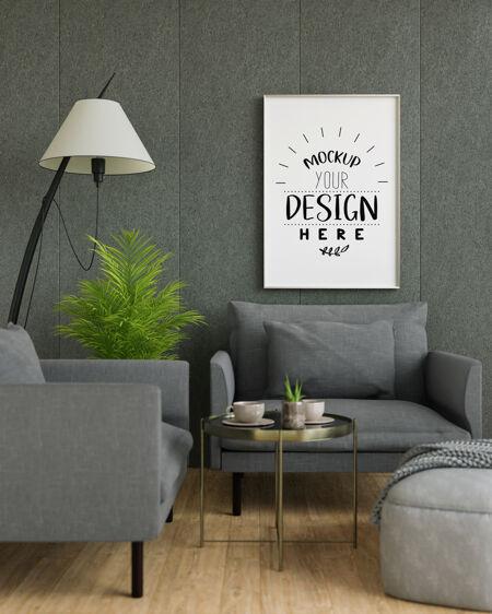 客厅的墙壁艺术模型 帆布或画框