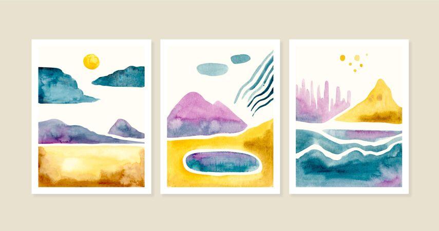 水彩最小景观覆盖