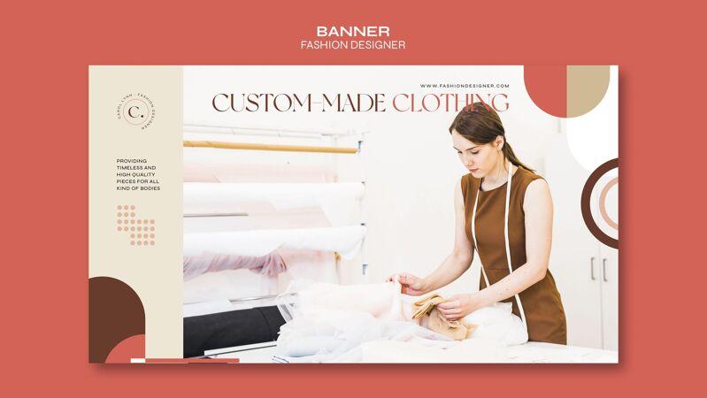 时装设计师概念横幅模板