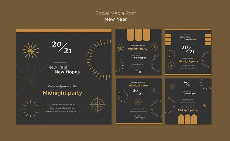 Instagram发布新年午夜派对的集锦